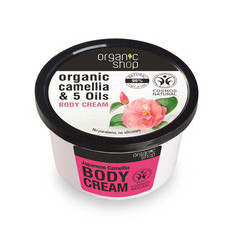 Organic Shop Body Cream - Organic Camellia & 5 Oils