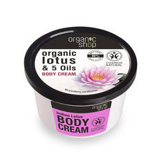 Organic Shop Body Cream - Organic Lotus & 5 Oils