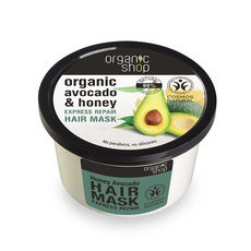 Organic Shop Hair Mask - Organic Avocado & Honey